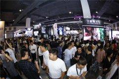 <font color='#FF0000'>疫后重腾,全国首个发业盛会3月25日在义乌举办</font>